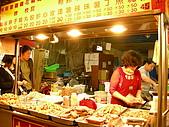 圓圓家的台麗雞排:2008-04-27 008.jpg