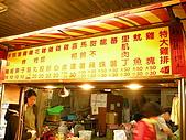 圓圓家的台麗雞排:2008-04-27 011.jpg
