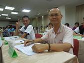 工作研討會:104.9.5-6鹿港文創會館工作研討會