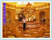 威尼斯酒店(澳門):威尼斯酒店(澳門)