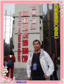 雲南德宏(個照):騰沖熱海