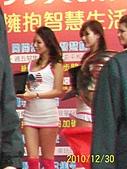 2010年高雄資訊展:高雄2010年資訊展 007.jpg