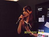 2010年高雄資訊展:高雄2010年資訊展 099.jpg