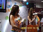2010年高雄資訊展:高雄2010年資訊展 058.jpg