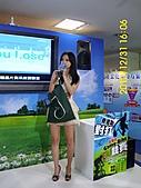 2010年高雄資訊展:高雄2010年資訊展 096.jpg