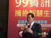 2010年高雄資訊展:高雄2010年資訊展 015.jpg