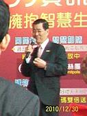 2010年高雄資訊展:高雄2010年資訊展 010.jpg