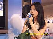 2010年高雄資訊展:高雄2010年資訊展 097.jpg