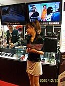 2010年高雄資訊展:高雄2010年資訊展 017.jpg