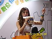 2010年高雄資訊展:高雄2010年資訊展 049.jpg