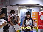 2010年高雄資訊展:高雄2010年資訊展 067.jpg