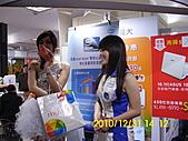 2010年高雄資訊展:高雄2010年資訊展 068.jpg