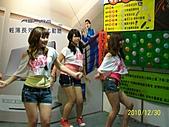 2010年高雄資訊展:高雄2010年資訊展 033.jpg