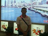 2008海峽兩岸台北旅展:第三屆2008年「國際旅展」台北行 017.jpg