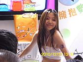 2010年高雄資訊展:高雄2010年資訊展 053.jpg
