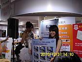 2010年高雄資訊展:高雄2010年資訊展 065.jpg