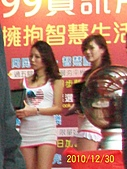 2010年高雄資訊展:高雄2010年資訊展 008.jpg