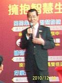 2010年高雄資訊展:高雄2010年資訊展 016.jpg