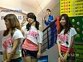 2010年高雄資訊展:高雄2010年資訊展 034.jpg