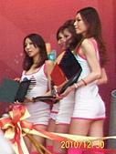 2010年高雄資訊展:高雄2010年資訊展 005.jpg