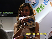 2010年高雄資訊展:高雄2010年資訊展 048.jpg