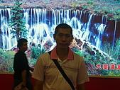 2008海峽兩岸台北旅展:第三屆2008年「國際旅展」台北行 019.jpg