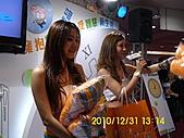 2010年高雄資訊展:高雄2010年資訊展 061.jpg