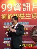 2010年高雄資訊展:高雄2010年資訊展 012.jpg
