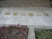觀音山(大社):大社農產品(三寶)特展 031.jpg