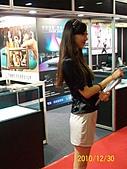 2010年高雄資訊展:高雄2010年資訊展 018.jpg