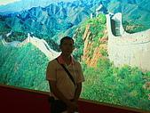 2008海峽兩岸台北旅展:第三屆2008年「國際旅展」台北行 020.jpg