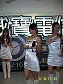 2010年高雄資訊展:高雄2010年資訊展.jpg