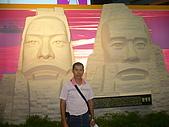 2008海峽兩岸台北旅展:第三屆2008年「國際旅展」台北行 071.jpg
