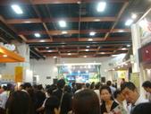 2008海峽兩岸台北旅展:第三屆2008年「國際旅展」台北行 001.jpg