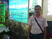 2008海峽兩岸台北旅展:第三屆2008年「國際旅展」台北行 021.jpg