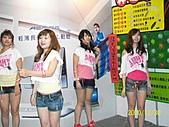 2010年高雄資訊展:高雄2010年資訊展 029.jpg