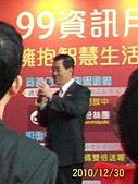 2010年高雄資訊展:高雄2010年資訊展 009.jpg