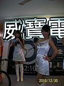2010年高雄資訊展:高雄2010年資訊展 025.jpg