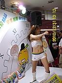 2010年高雄資訊展:高雄2010年資訊展 056.jpg
