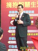 2010年高雄資訊展:高雄2010年資訊展 013.jpg