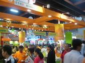 2008海峽兩岸台北旅展:第三屆2008年「國際旅展」台北行 002.jpg