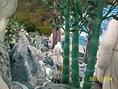 觀音山(大社):100_4226.JPG