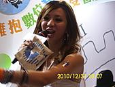 2010年高雄資訊展:高雄2010年資訊展 044.jpg