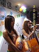 2010年高雄資訊展:高雄2010年資訊展 062.jpg