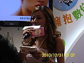 2010年高雄資訊展:高雄2010年資訊展 043.jpg