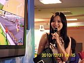 2010年高雄資訊展:高雄2010年資訊展 070.jpg