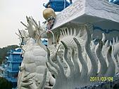 觀音山(大社):100_4223.JPG