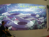 2008海峽兩岸台北旅展:第三屆2008年「國際旅展」台北行 012.jpg