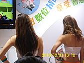 2010年高雄資訊展:高雄2010年資訊展 052.jpg