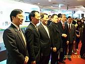 2010年高雄資訊展:高雄2010年資訊展 019.jpg